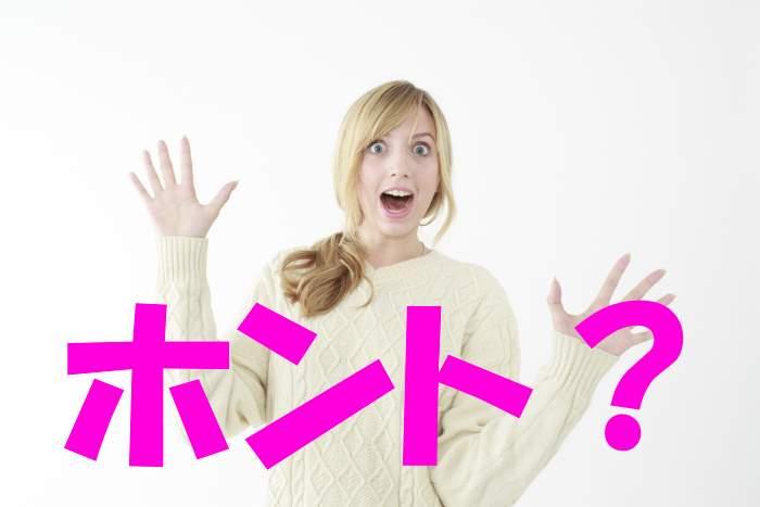 有料アダルト動画サイト最強ランキング1
